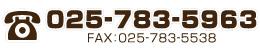 Tel:025-783-5963 Fax:025-783-5538